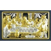 The Last Supper Framed and Crafted in Gold and Silver Damascene by Midas of Toledo Spain Style 94632-1SUPPER